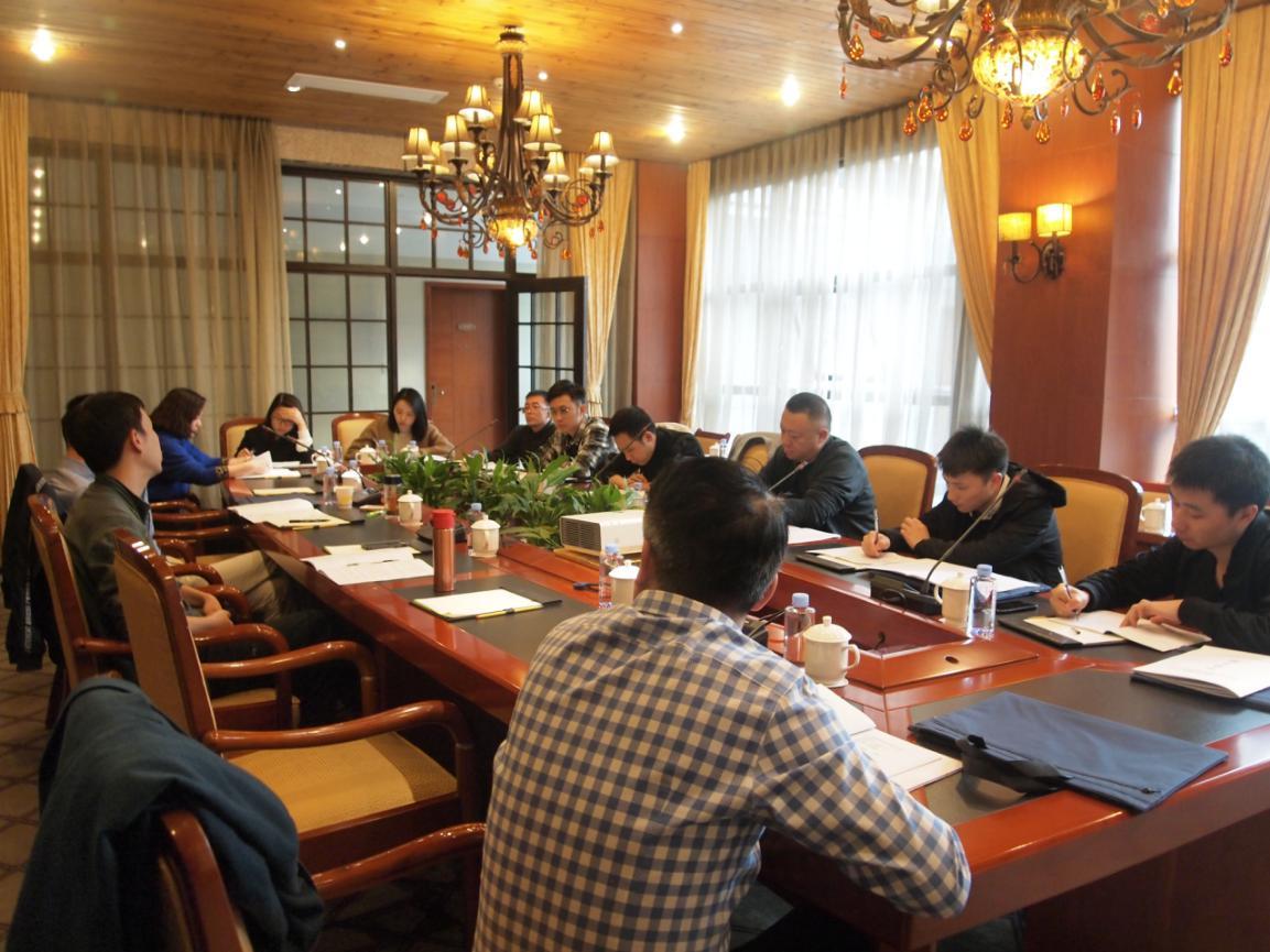 重庆交运集团2019年企业改革发展业务培训