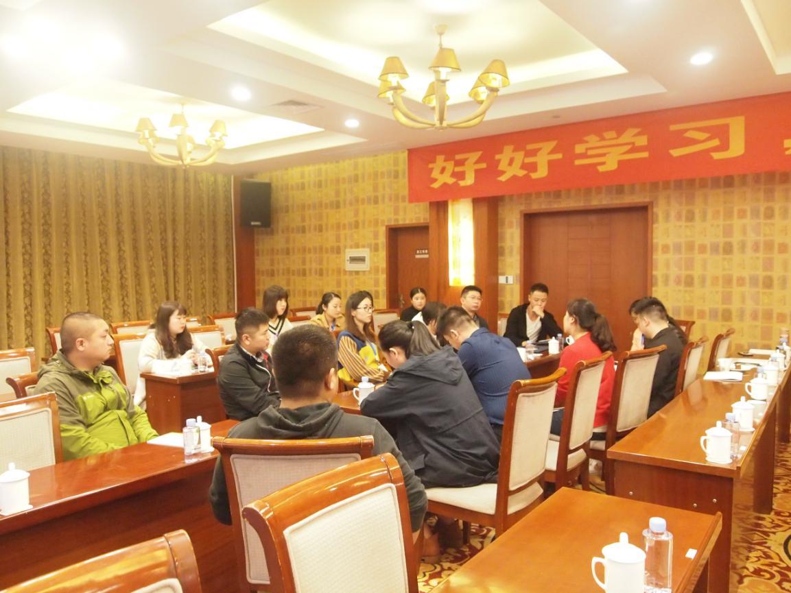 共青团重庆交运集团委员会2019年度团干培训