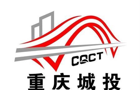 重庆市城投路桥管理有限公司