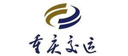 重庆市汽车运输(集团)有限责任公司