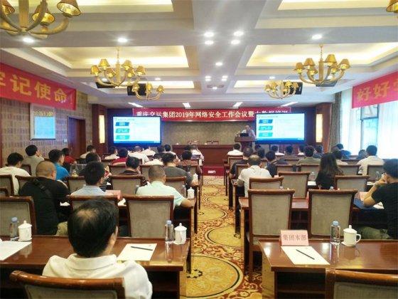 重庆交运集团大数据培训班
